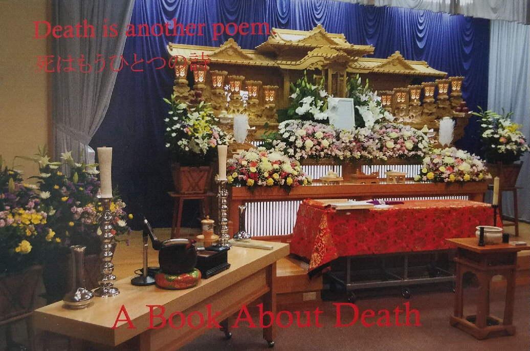 Tohei Mano, Death is another poem, Shizuoka City, Japan)